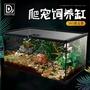 烏龜缸爬蟲雨林缸飼養箱水陸爬寵陸龜守宮蜥蜴角蛙寄居蟹蜘蛛玻璃生態缸『DD32』