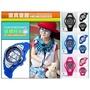 正品SKMEI 酷炫兒童手錶 防水兒童電子錶 可游泳手錶 幼兒防水手錶 兒童電子錶 女童手錶 夜光手錶 時尚兒童錶學生運動錶 男童手錶
