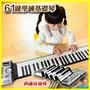 HANLIN 61鍵學習電子琴 手卷折疊鋼琴 矽膠手捲摺疊電子琴 內建喇叭便攜式電鋼琴 外接耳機 FKNX-RP61K