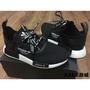正版保證 Adidas originals NMD boost 愛迪達 經典 黑魂 黑武士 黑紅 男女情侶款 跑步鞋慢跑