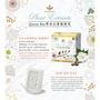 Queen Bee草本沁香植妍_修護彈性 Herb Garden Fresh Soap 蜂王香皂