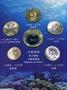 2018年臺灣107年 東沙環礁國家公園采風系列套幣   紀念幣 台銀 限量