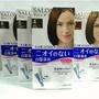愛麗小舖※日本DARIYA 塔莉雅 Salon de pro 沙龍級染髮劑 無味型 白髮染 3456都有 ~公司貨