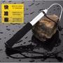 AngerlCity❤️不銹鋼搭鉤伸縮式勾魚器刨鉤撈魚鉤起魚器鉤大魚漁具 戶外釣魚用具  戶外漁具