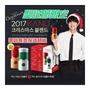 韓國 KANU 聖誕限定 美式咖啡 麋鹿保溫杯組