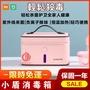 小米小盾 LED紫外線消毒袋 紫外線奶嘴消毒 餐具消毒 紫外線消毒袋/紫外線殺菌
