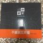 妙管家 不銹鋼瓦斯爐 HKR-701S (全新)