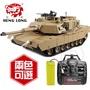 【Heng Long 恆龍遙控戰車】1:16 美軍 M1A2 艾布蘭主力坦克 (#3918-1) (沙色)