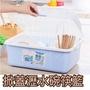 「現貨」掀蓋瀝水碗筷籃
