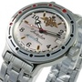 Vostok Amphibian New 420392 / 2416b Russian Military Divers Automatic Mens Watch 200m - intl