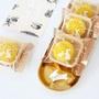 [Hare.D] 9*11.5 金色 兔子 霧面 機鋒袋 月餅袋 點心 包裝袋 中秋節 雪Q餅