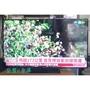 【登豐e倉庫】 紫斑蝶 鴻海 InFocus SAKAI XT-50IP800 50吋 LED 電視 電聯偏遠外島