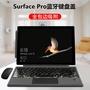 現貨 微軟surface Pro6/5/4/3原裝無線外接藍牙鍵盤保護套網紅超薄皮套surface go平板電腦專業磁吸