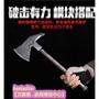 ″原良居ˉ迪拓戶外軍工斧頭開山斧野營斧子消防斧車載防身工具燒烤戶外斧