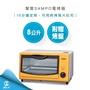 【24H出貨 早餐店愛用款】SAMPO 聲寶 8公升 電烤箱 KZ-SH08 烤箱 烘培 吐司