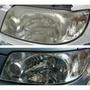 大燈快潔 Hyundai 現代 Verna Azera Getz i10 i30 原廠大燈泛黃霧化拋光翻新處理