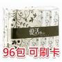 【可刷卡 免運】96包 100包 60包 LIVI 優活 抽取式衛生紙