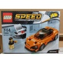 LEGO-SPEEED-75880