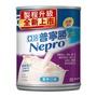 【亞培 普寧勝】(洗腎後專用優質營養品) 24罐/箱 $2100