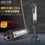 臺優 便攜式充電鉗子電動壓管鉗 卡壓DN15-DN100不銹鋼水管壓接鉗