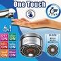 3入超值組-One Touch 台灣製造抗菌省水開關/ 省水閥(省水48%氣泡型)HP2065-特賣