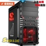 AMD R7 3700X 8核 振華 LEADEX 550W 雙8 金牌 全模 5 9I1 CS GTA5 英雄聯盟 電