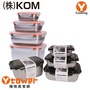 【KOM】不鏽鋼保鮮盒四件組-(蜜桃橘/時尚黑)【楊桃美食網】