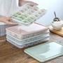 ●MY COLOR●創意大格水餃保鮮盒 壽司 冰塊 冷凍 收納 新鮮 食物 托盤 冰箱 水餃 不沾黏【Q317】