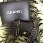 保證真品 Chanel coco 23 黑色荔枝皮 非常稀少