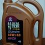 20w50 15w40 CPC 中油 國光牌特優級SJ/CD車用機油 15W/40 20W/50 4公升 4L $375