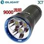 """''電筒家族''Olight X7掠奪者 """"掌中小太陽""""3*XHP70 9000流明側按手電筒 18650*4"""