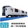 高鐵火車玩具模型男孩多美卡成田特快軌道仿真電動小火車#3825
