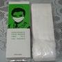【現貨】雙層防塵紙口罩~10片15元《拆售區》
