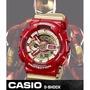G-shock 特別款鋼鐵人手錶
