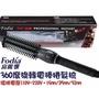 (現貨)Fodia富麗雅捲髮梳/捲髮棒/25mm/32mm/360度電棒梳/捲棒梳/自動捲棒*髮妝屋*