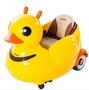 黃色小鴨 PiYO PiYO 造型兒童電動車