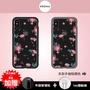iPhone XR/XS/XS MAX/8 plus【犀牛盾 Mod NX KROMA Cosmo Pink】防摔殼