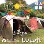 【BK 3C】牧高笛台灣聯名款 - LULU帳篷 (4人帳篷)
