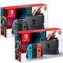 【欣隆玩具】Nintendo Switch NS  主機 紅藍/灰 附保護貼