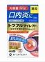 (現貨)日本   第一三共   口內炎貼片  24枚