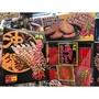 日本沖繩辣味蝦餅  現貨