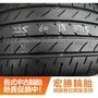 【宏勝輪胎】中古胎 落地胎 維修 保養 底盤 型號:225 60 18 橫濱YOKO E51 8成多 4條含工8000元