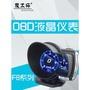魔術師 F835 F8 繁體最新版 免運 送超值贈品組 抬頭顯示器 水溫錶 轉速錶 渦輪錶 電壓錶 行車電腦 OBD2
