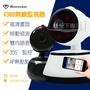 【Microcase V380】高清720P無線網路多角度網路攝影機