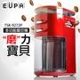 (周促)【優柏EUPA】電動咖啡磨豆機(粗細可調整)TSK-9272P