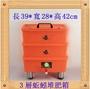 【廚余堆肥箱3層】蚯蚓養殖箱(長39cm*28cm*42cm)-5101001