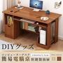 【台灣出貨】簡易電腦桌 附鍵盤抽屜 工作桌 書桌 DIY電腦桌 電腦桌 辦公桌 桌子 B125