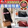 美國代購🇺🇸✈預約+免運 Loewe Puzzle bag 經典款手提包 幾何包 單肩包 斜背包 簡約時尚