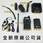 【寶貝屋】UV-5R無線電對講機 雙頻對講機 呼叫器 手機 手扒雞 手扒機 全新品 實品拍攝
