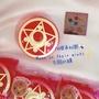 現貨在台 日本代購 正品 日本連線 美少女戰士 眼藥水 收納盒 變身器 製冰盒 巧克力模具 烘焙用具